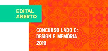 Coordenação de Design de Interiores lança concurso de ladrilho hidráulico e cobogó - Design e Memória